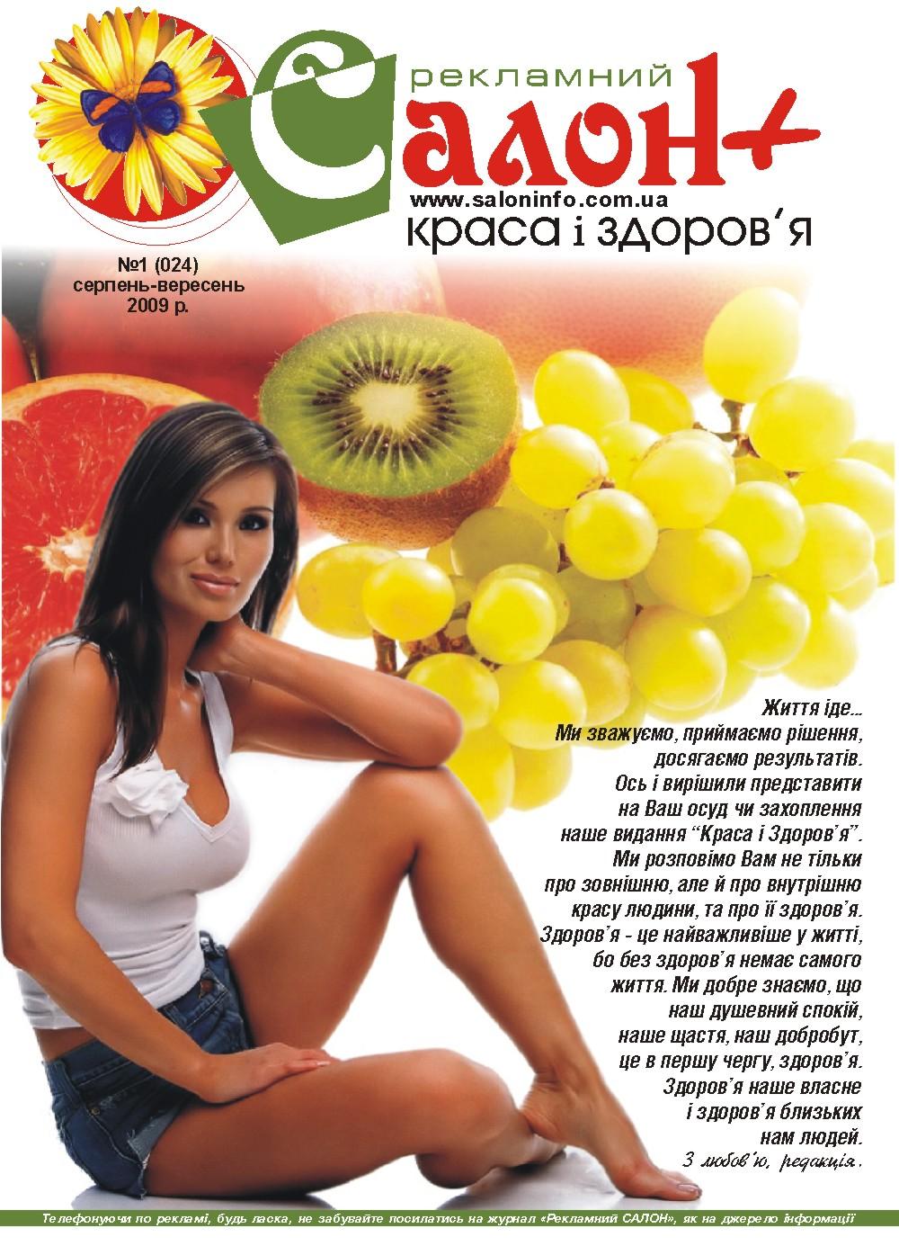 Picture 1 - krasa-1.jpg