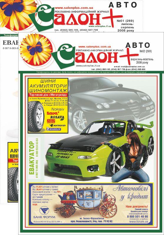 Picture 1 - Avto.jpg