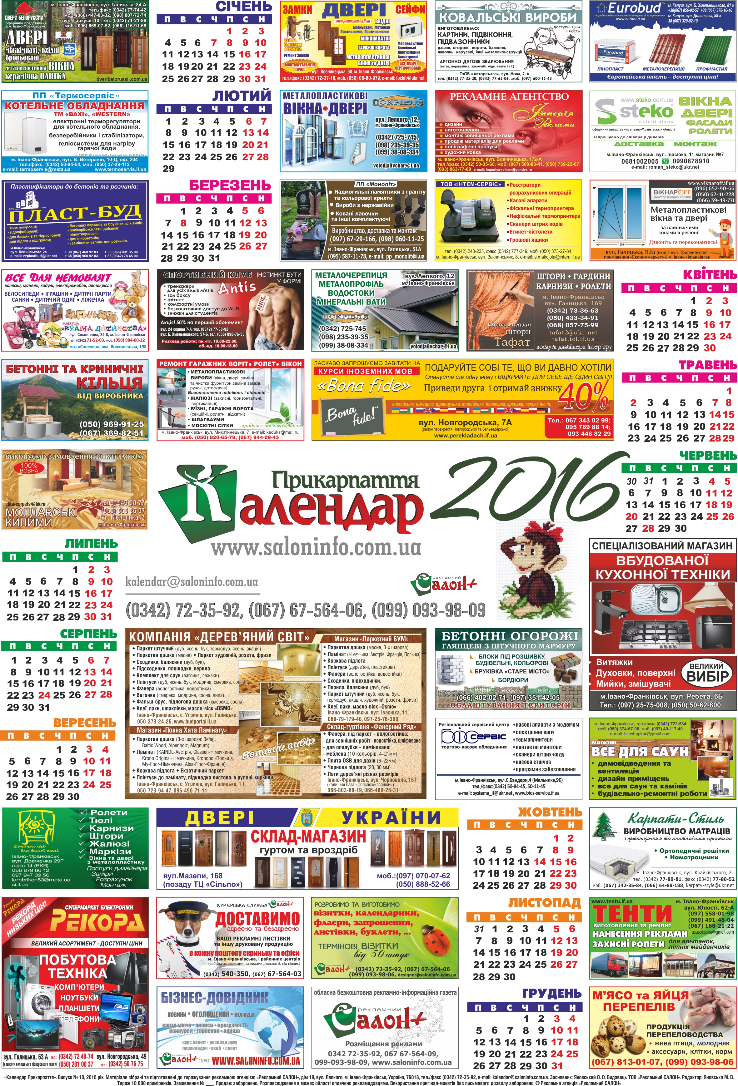Picture 2 - kalendar_ 2016.jpg
